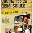Cucina ittica - Menfish 2008