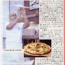 """Pasqualino Barbasso di Cammarata (Ag) - Campione Mondiale di """"Pizza Acrobatica"""""""